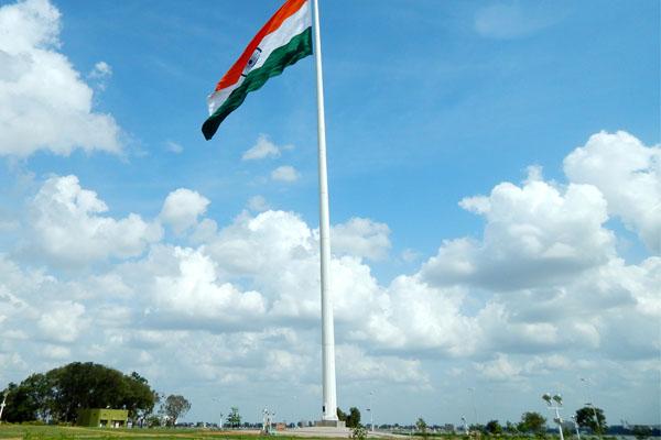 National Flag Monument
